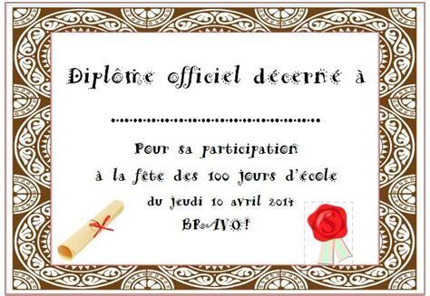 Diplome Sp 233 Cial F 234 Te Des 100 Jours 100 Jours Ecole