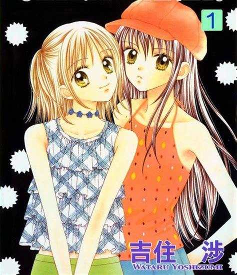 Ultra Maniac 1 4t Wataru Yoshizumi ultra maniac 521069 zerochan