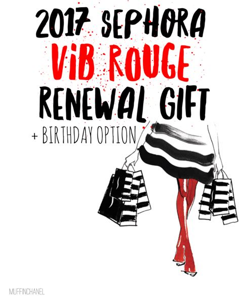 Sephora Vib Gift Card - sephora vib 20 gift card 2017 gift ftempo