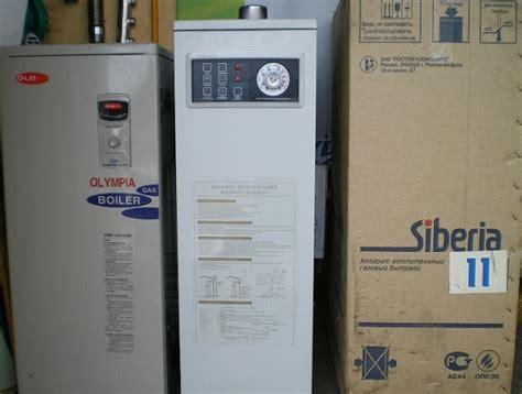 chaudiere condensation 957 installation pompe a chaleur air eau tarif horaire