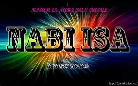Nabi Isa A S sirah dan sejarah nabi isa a s