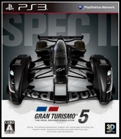 actor car game download gran turismo 5 ps3 version download full free download
