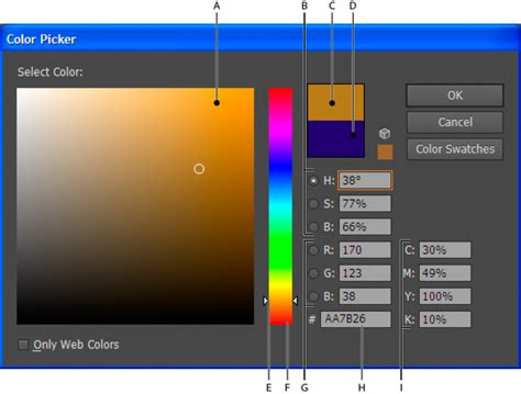 color finder tool adobe illustrator カラーの選択