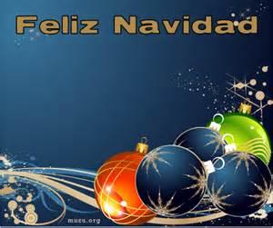 tarjetas animadas gratis de feliz navidad imagenes tarjetas de navidad tarjetas de navidad para imprimir