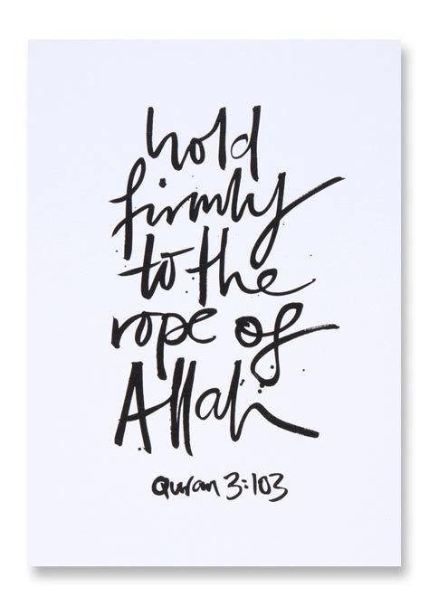 812 best images about al qur an on islam