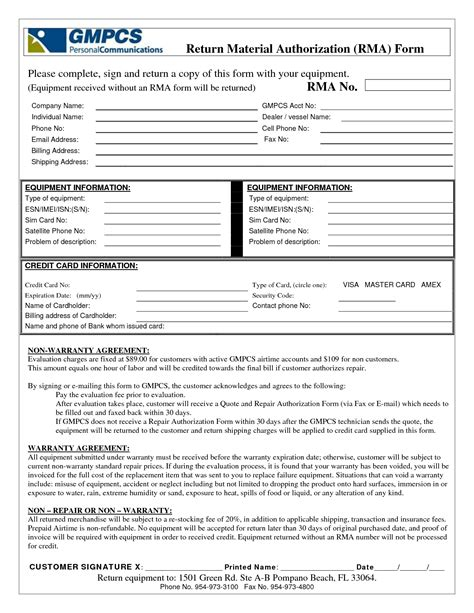 100 rma request form template rma form template