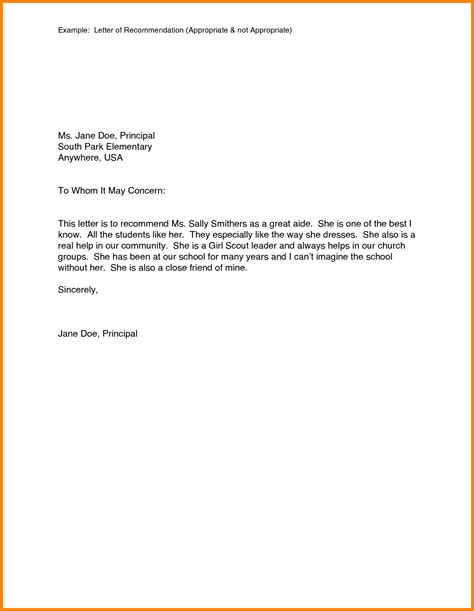 template of letter of recommendation 6 simple sle letter of recommendation support our revolution