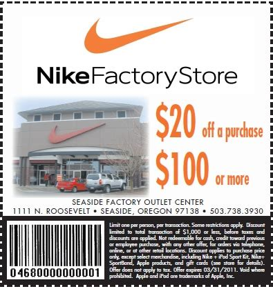 printable outlet coupons free printable nike coupon july 2017 pertaining to nike