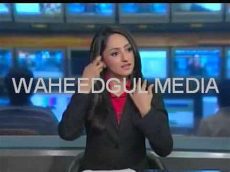 sarwat waleem 92 news | doovi