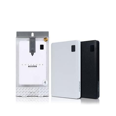 Notebook Power Bank proda ppp 7 notebook powerbank 20000 mah sort megagear