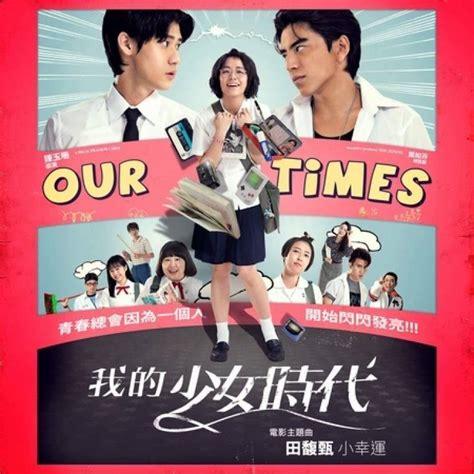 download mp3 xiao xing yun 田馥甄 hebe tien 小幸运 歌词版 xiao xing yun pinyin 拼音 chinese 中文