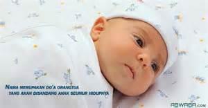 Nama Bayi Laki Laki Kombinasi Nama Bayi Laki Laki Islami