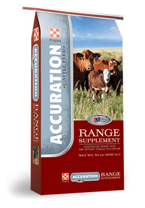 cattle feed | purina mills