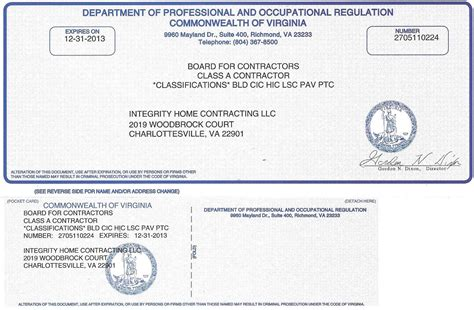 Plumbing License Search by Contractor License For Plumbing Plumbing Contractor