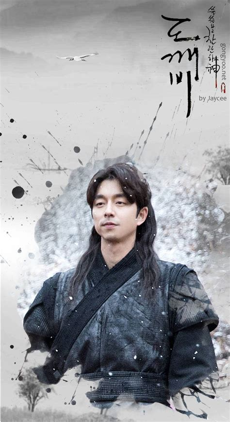 actor in goblin 127 best goblin images on pinterest korean dramas drama