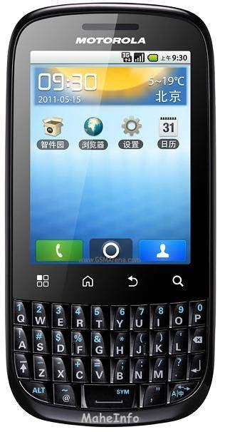 Keypad Motorola 8700 motorola xt311 android phone price features review
