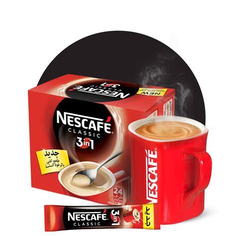 Soulmate Coffee 3 Sachets 1 اشتري nescafe 174 اونلاين عائلة نستله الشرق الاوسط