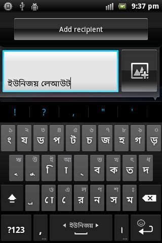 avro keyboard apk ridmik keyboard 1mobile