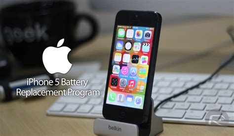 apple extends defective iphone 5 battery replacement program into january 2016