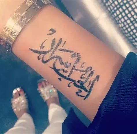 can muslims have tattoos what tattoos are common in arab countries quora