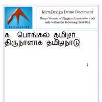 indesign tutorial in tamil indesign video tutorials overview page 1 pxleyes com