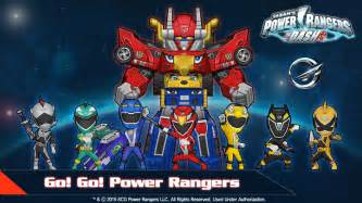 power rangers dash v1 6 4 mod apk hack android download