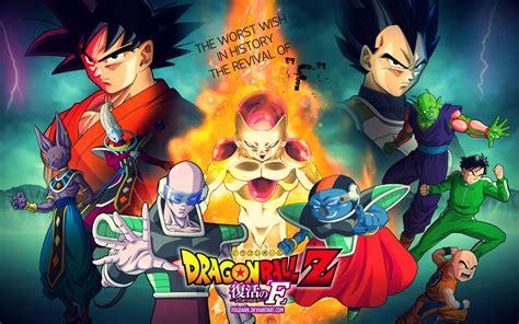 dragon ball revival of f wallpaper 2015 s dbz film trailer teased on japanese tv by fogdark