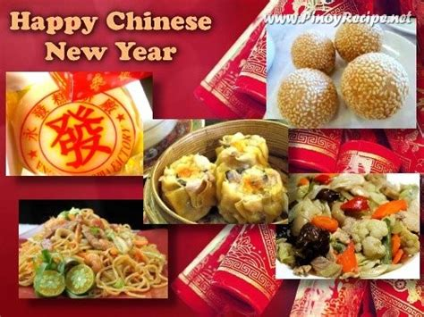 new year food tikoy new year recipes recipes portal