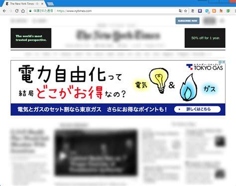 Blockers Showtimes 本文 秋元 サイボウズラボ プログラマー ブログ