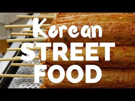 tteok bokki Ë–¡ë³¶ì ´ korean food