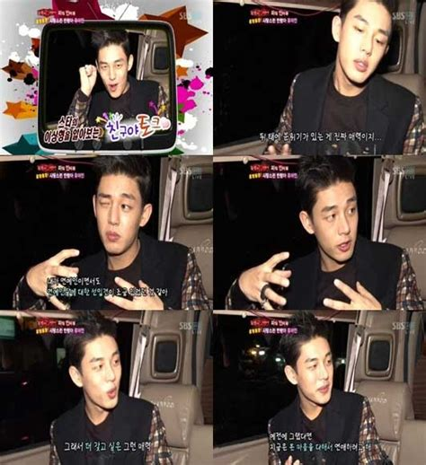 yoo ah in relationship yoo ah in quot i haven t dated another celebrity since i was