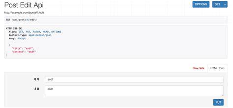 django tutorial button django rest framwork updateview deleteview occurs csrf