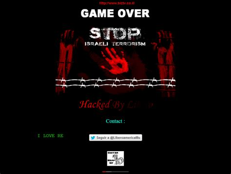 deface template deface template opisrael anonymous live coverage anonymous
