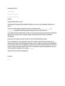 sle application letter