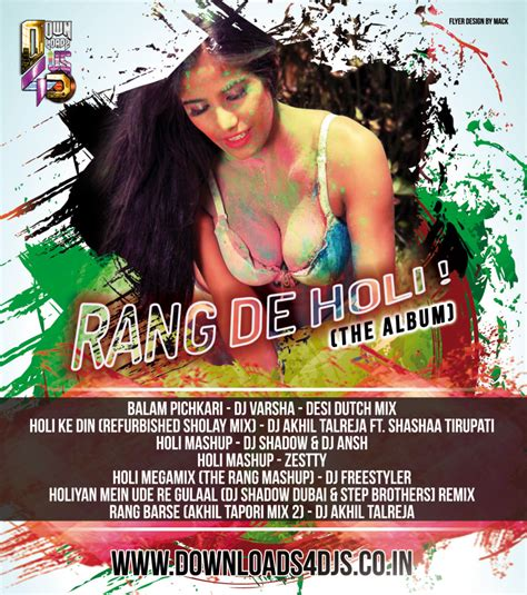 dj remix holi song mp3 download holi song dj remix mp3 free download
