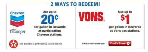 Gas Gift Cards Near Me - save on fuel when you shop at vons pavilions giveaway rockin mama