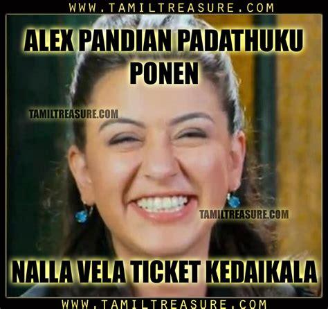 Latest Memes - new tamil memes tamil treasure
