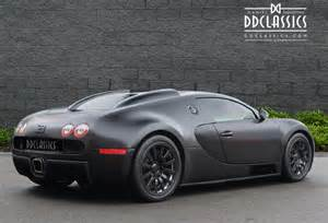How Fast Is The Fastest Bugatti Bugatti Veyron Lhd