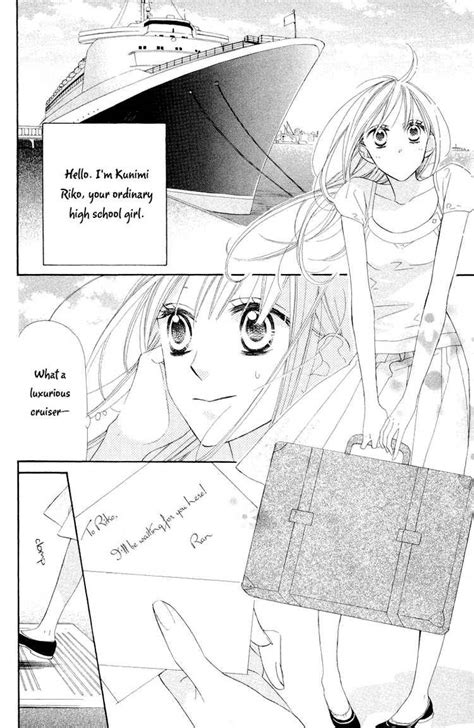 hana ni arashi hana ni arashi 7 read hana ni arashi 7 page 2