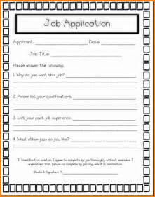 Resume 2017 Samples by 4 Kids Job Application Form Ledger Paper