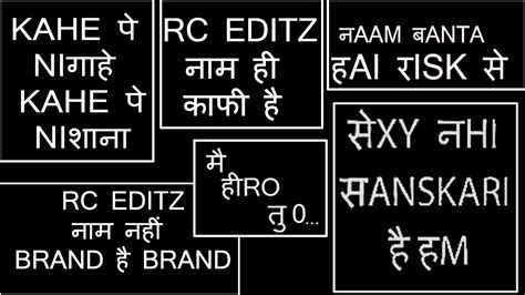 tattoo fonts hindi english mix how to make and mix png text in cb edits