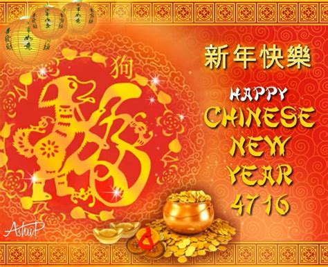123 new year greetings cards happy new year cards free happy new year
