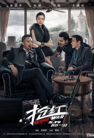 dramacool mixnine asian drama movies and shows english sub full hd dramacool