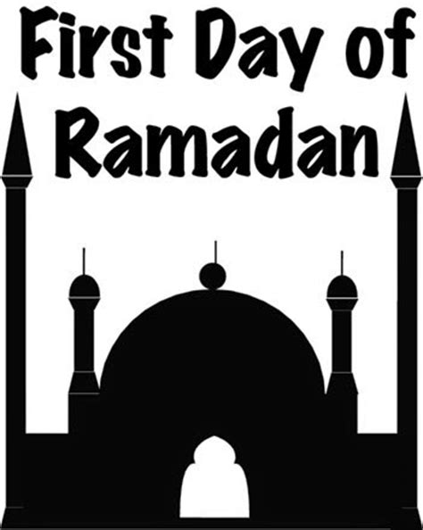 day of ramadan day of ramadan song happy ramadan arabic