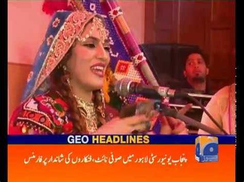 geo headlines 06 am 10 march 2017 youtube