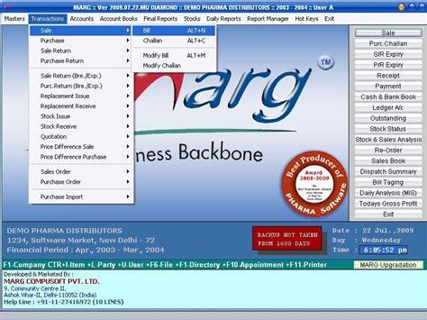marg erp accounting software customer reviews