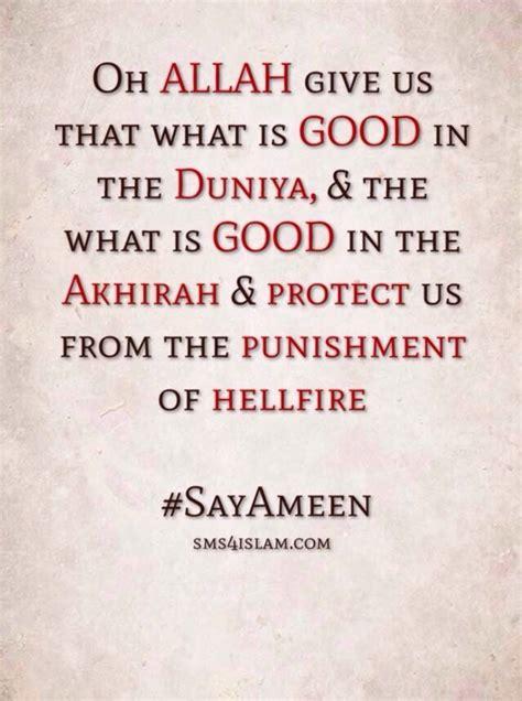 tattoo in islam punishment 35 best muslim sayings images on pinterest islamic art