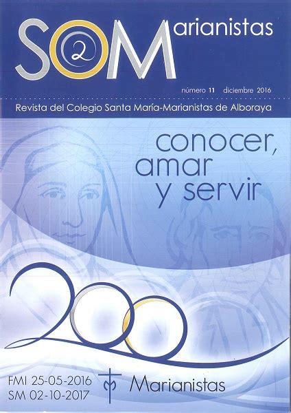 colegio santa mara marianistas mejor conjunto de frases colegio santa mar 237 a marianistas