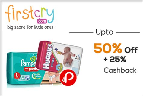 diapers coupon firstcry