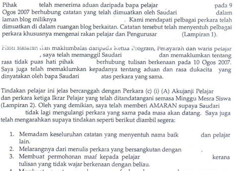 Scholarship Warning Letter Education In Malaysia Scholarship Withdrawn